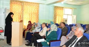 Seminar on(The Study of Histological and Embryological Changes in Chicken Embryos)