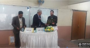 Lecturer from History Department Participates in the Conference of Faculty of Education at Mustansiriya University