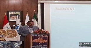جامعة الكوفة تشارك بورقة بحثية في المؤتمر الدولي للعلوم الأنسانية في جمهورية ايران الإسلامية