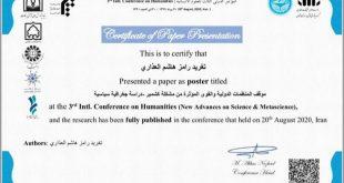 تدريسيه تشارك في المؤتمر الدولي للعلوم الانسانية في إيران