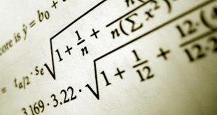 قسم الرياضيات