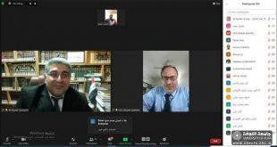 محاضرة عبر الفضاء الالكتروني عن الحرية الأكاديمية في الجامعات العراقية