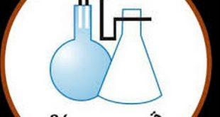 حلقة نقاشية بعنوان (الطلاء الكهربائي للزنك بإستخدام السوائل الأيونية)